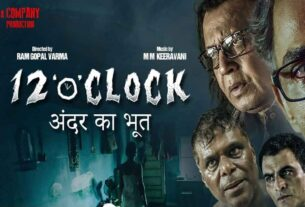 12'O' Clock movie